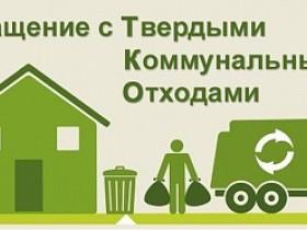 Информация жителям сельского поселения Бурлинский сельсовет
